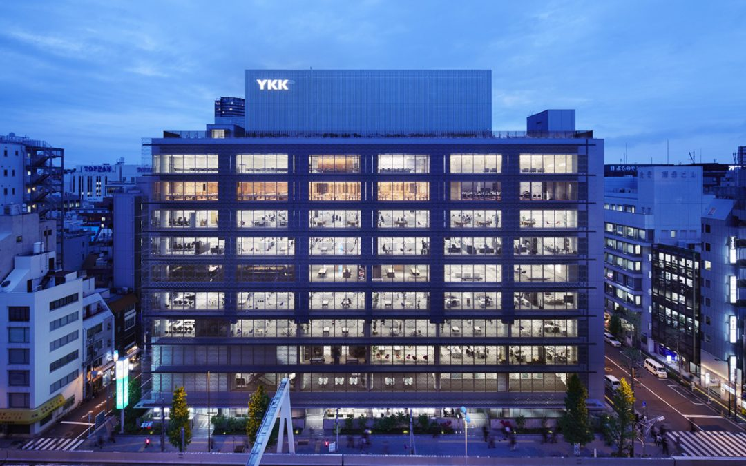 YKK's LEED Platinum Tokyo Headquarters