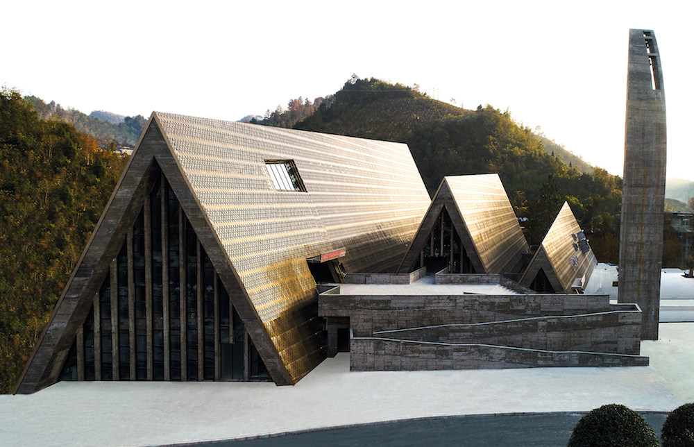 The Shui Cultural Center connects to traditional life through copper and concrete